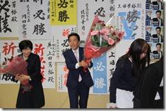 熊本市議選では力を頂きありがとうございました!