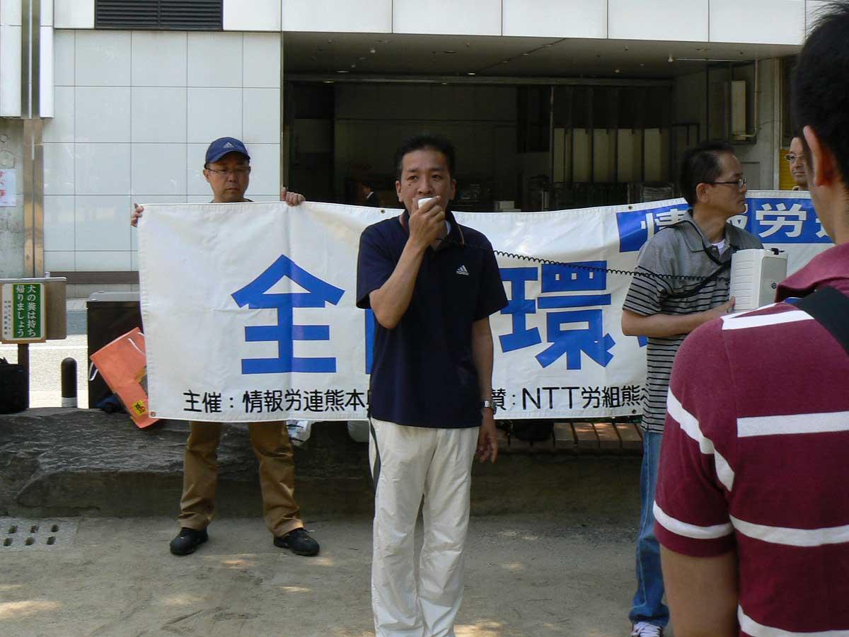 全国環境一斉行動での挨拶 熊本市議会議員 上田芳裕