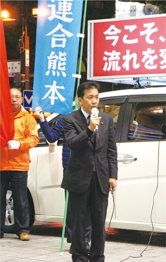 熊本市議 上田よしひろ「大義なき衆議院議員」選挙