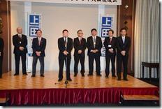 「上田よしひろ中央区後援会」総会 ご来賓