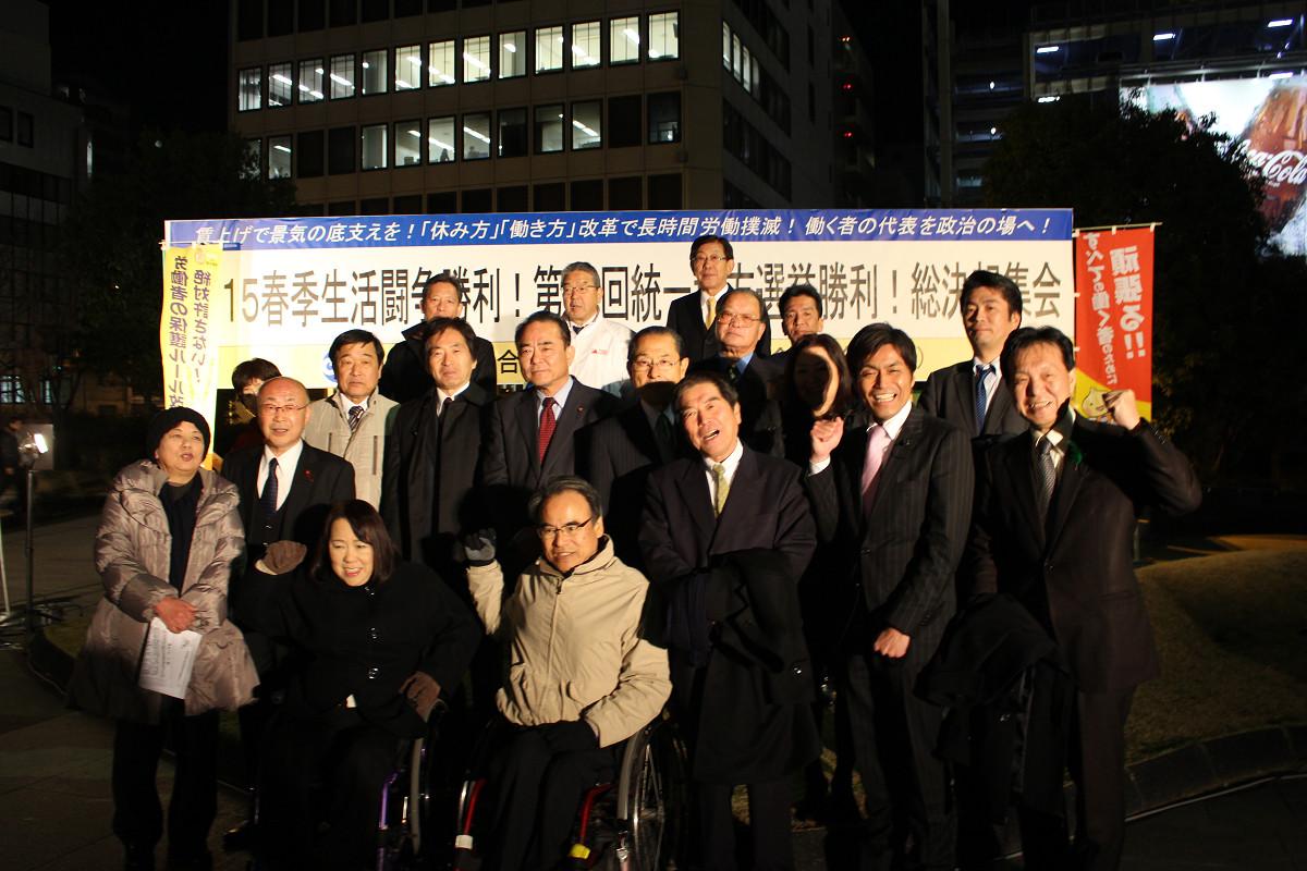 連合熊本総決起集会 熊本市議会議員 上田芳裕