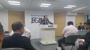 民進党全国幹事長会議へ熊本市議 上田芳裕