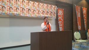 熊本市中央区集会