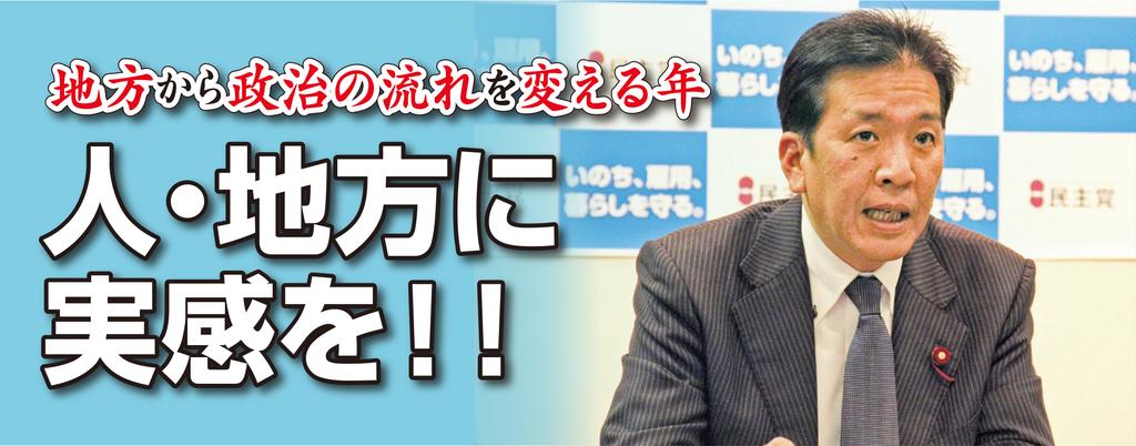 熊本市議 上田よしひろ 市政ニュース 2015年新春